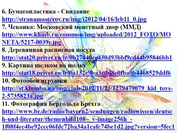 Раиса баравикова казки астранаута аудиокнига setup