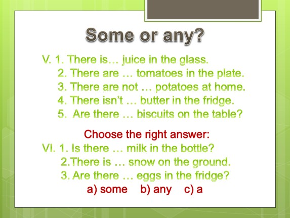 There is any в английском языке схема