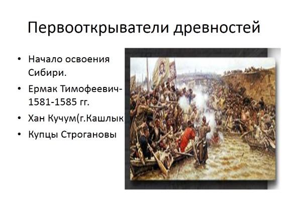 История россии с древнейших времён до конца 17 века 10 класс сахаров читать