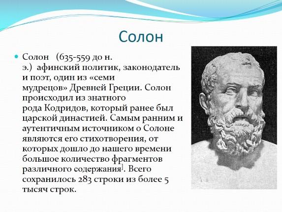 Афинская Полития Реферат