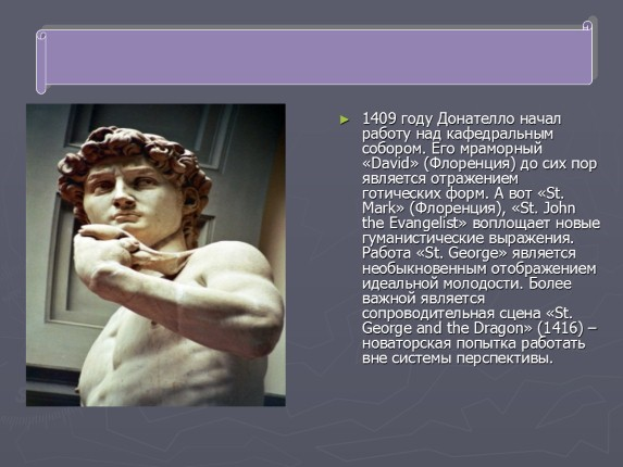 donatello biography wikipedia The david di donatello award is a film award it is presented each year by l'accademia del cinema italiano (aci) there are 24 categories as of 2006.