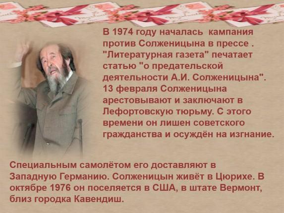 http://lusana.ru/files/7040/573/13.jpg