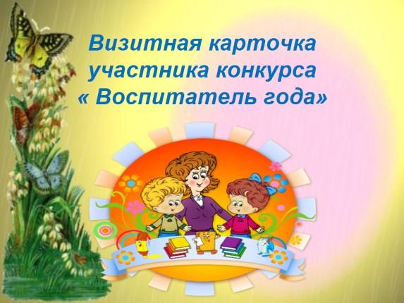 Картинки поздравление с 8 марта скачать бесплатно