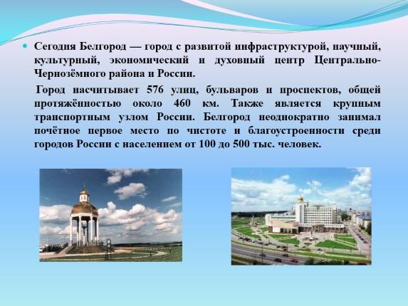 Стих о родном крае-село