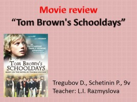 Movie review «Tom Brown's Schooldays»
