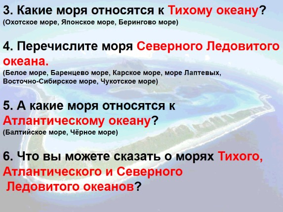 - newsrucom, проблема загрязнения водоемов - озер, рек, морей