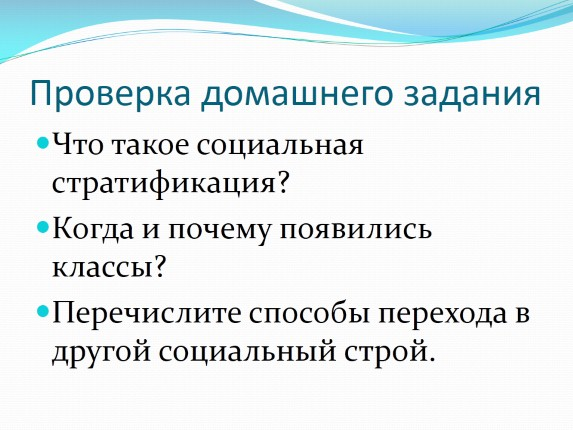 Богатые