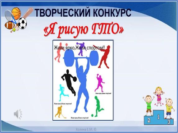 Задание 21 ЕГЭ по русскому языку  теория и практика