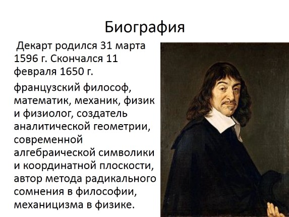 a biography and life work of rene descartes a french philosopher and mathematician