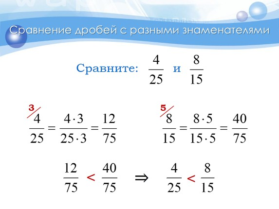 Ютуб видео уроки по математике 6 класс дроби