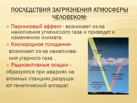 Эксперты считают, что к 2030 году численность населения россии может составить 139 млн человек
