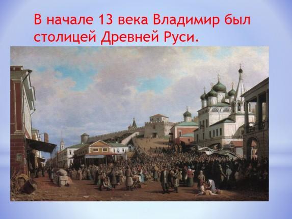 работа в россии в г. москва
