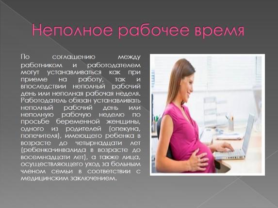 Как проверить беременная или нет с помощью соды 13