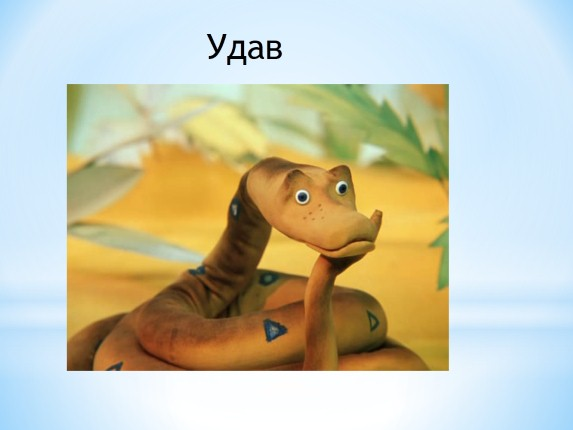 читать сказки салтыкова-щедрина