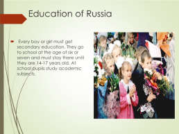 System of education in Russia and in England, слайд 2