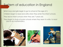 System of education in Russia and in England, слайд 7